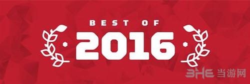 IGN2016年年度评选图片