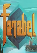 土豆���(Farabel)PC硬�P版