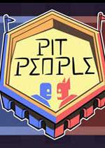 坑人(Pit People)中文破解版