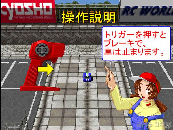 超级遥控赛车截图1