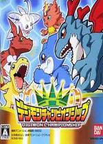 数码宝贝:冠军(Digimon Championship)NDS版