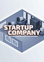 创业公司(Startup Company)PC硬盘版