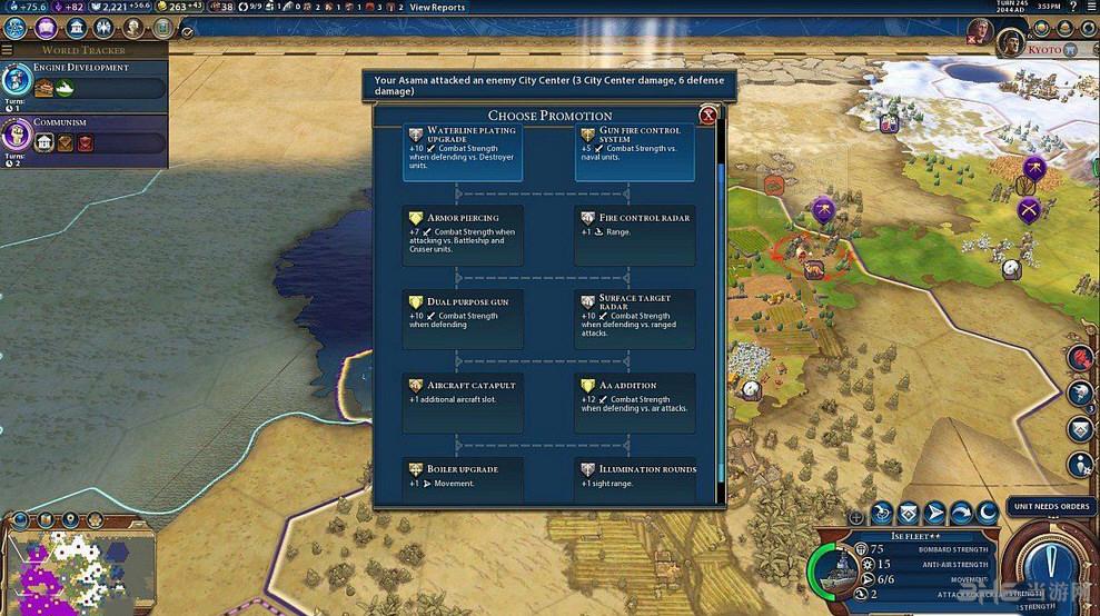文明6再演世界大战MOD截图0