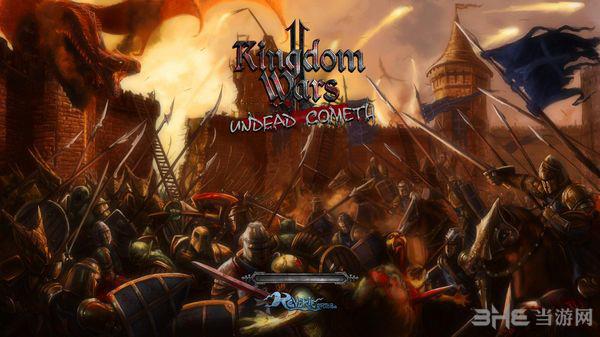 王国战争2:战场截图0