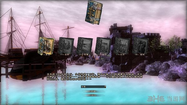 王国战争2:战场截图2
