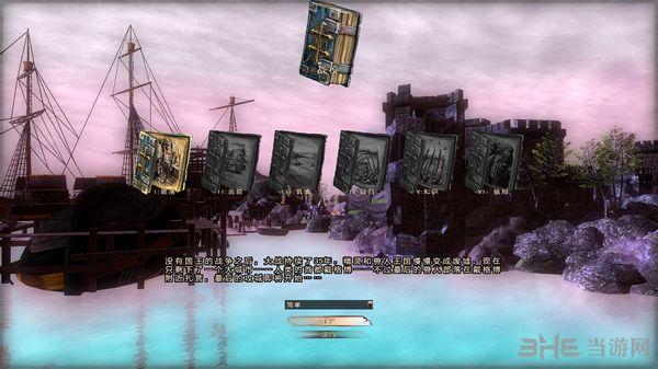 王国战争2:战场截图6