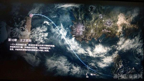 最终幻想15截图8