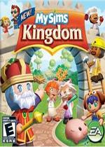 我的模拟人生:王国