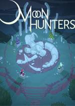 月之猎人:永恒回声(Moon Hunters Eternal Echoes)免安装硬盘版v2.0.3267