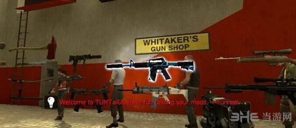 求生之路2蓝色魅影突击步枪MOD截图1
