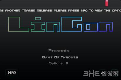 权力的游戏八项修改器LinGon版截图0