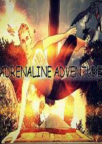 肾上腺冒险(Adrenaline Adventure)PC硬盘版