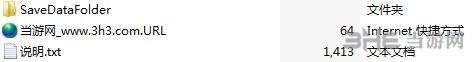 罪恶少女:诱惑一周目存档截图1