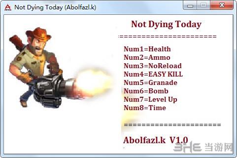 今日不死八项修改器截图0