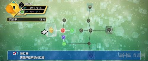 最终幻想世界画面截图3