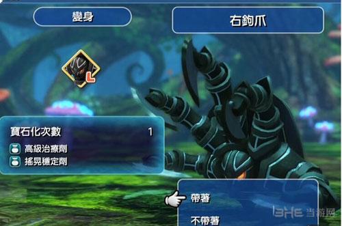 最终幻想世界画面截图1