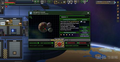 星界边境画面截图1