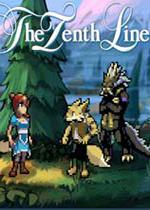 第十行(The Tenth Line)硬盘版v1.0.7