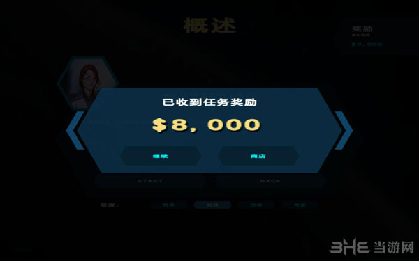 绝命星球LMAO中文汉化补丁截图0