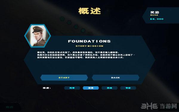 绝命星球LMAO中文汉化补丁截图2