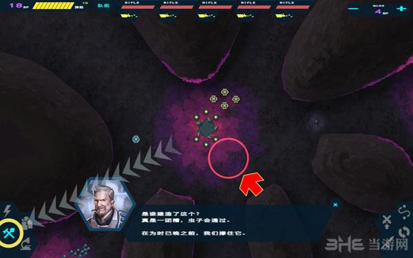 绝命星球LMAO中文汉化补丁截图3