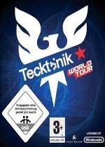 世界自由舞Tecktonik大赛