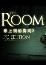 未上锁的房间2(The Room Two)中文PC硬盘版