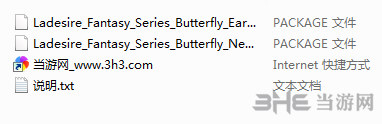 模拟人生4蝴蝶项链MOD截图1