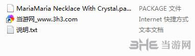 模拟人生4双色水晶项链MOD截图1