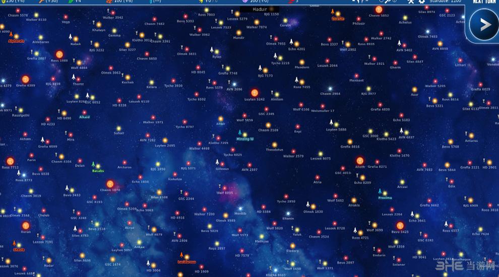 暗影之星截图8