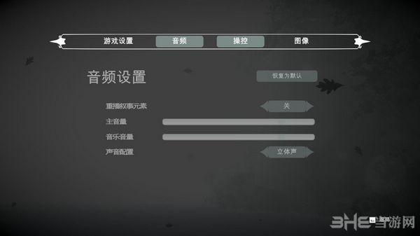山谷LMAO汉化组汉化补丁截图3