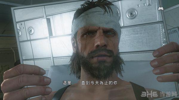 合金装备5:幻痛玩家自提取PS3版汉化补丁截图0