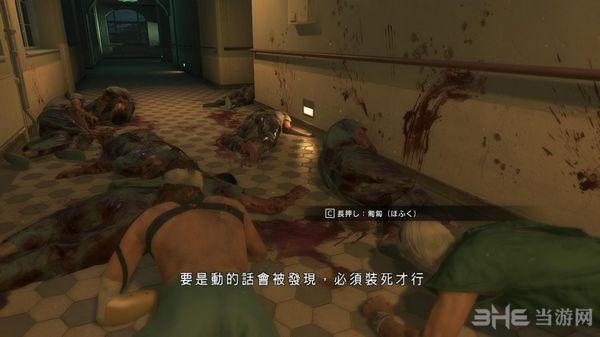 合金装备5:幻痛玩家自提取PS3版汉化补丁截图2
