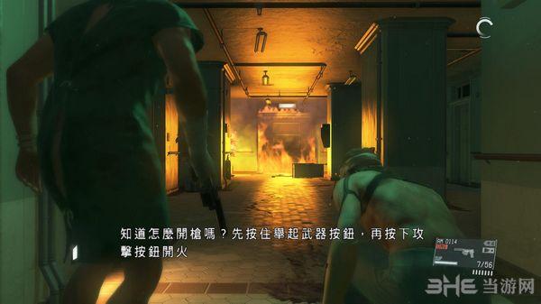合金装备5:幻痛玩家自提取PS3版汉化补丁截图4