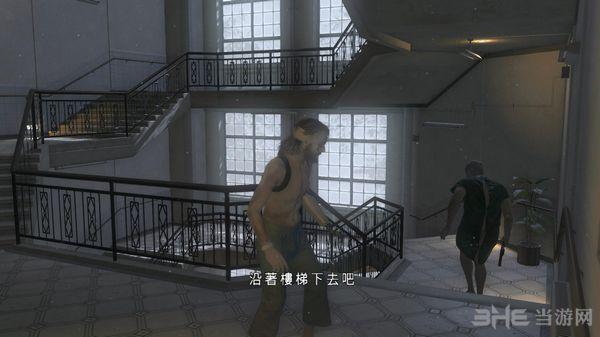 合金装备5:幻痛玩家自提取PS3版汉化补丁截图3
