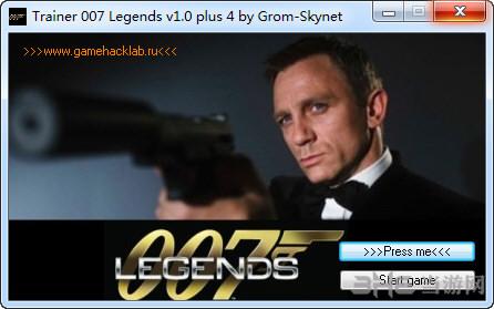 007传奇四项修改器截图0