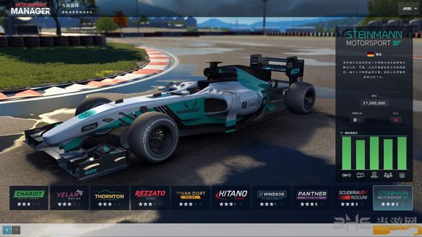 赛车经理截图3