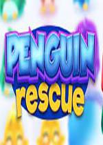 拯救企鹅(Penguin Rescue)PC硬盘版v1.0