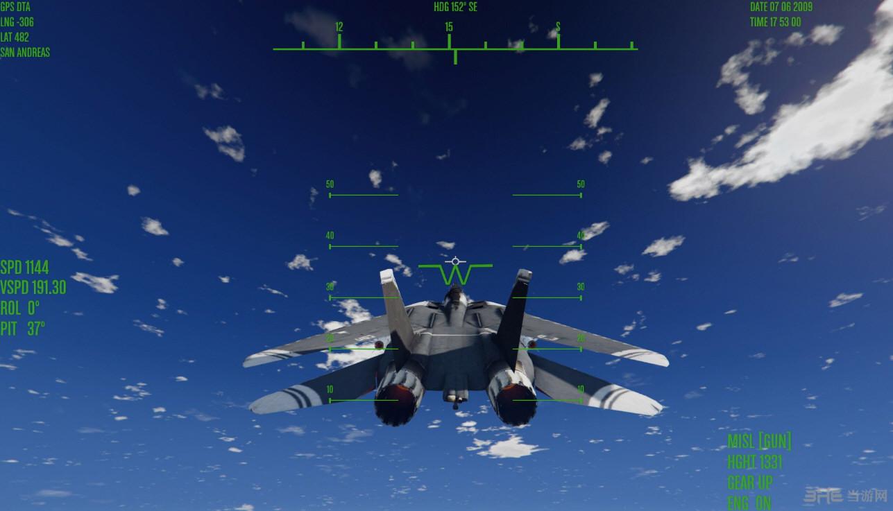 侠盗猎车手5喷射机监控界面MOD截图0