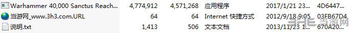 战锤40K:神圣军团三项修改器截图1