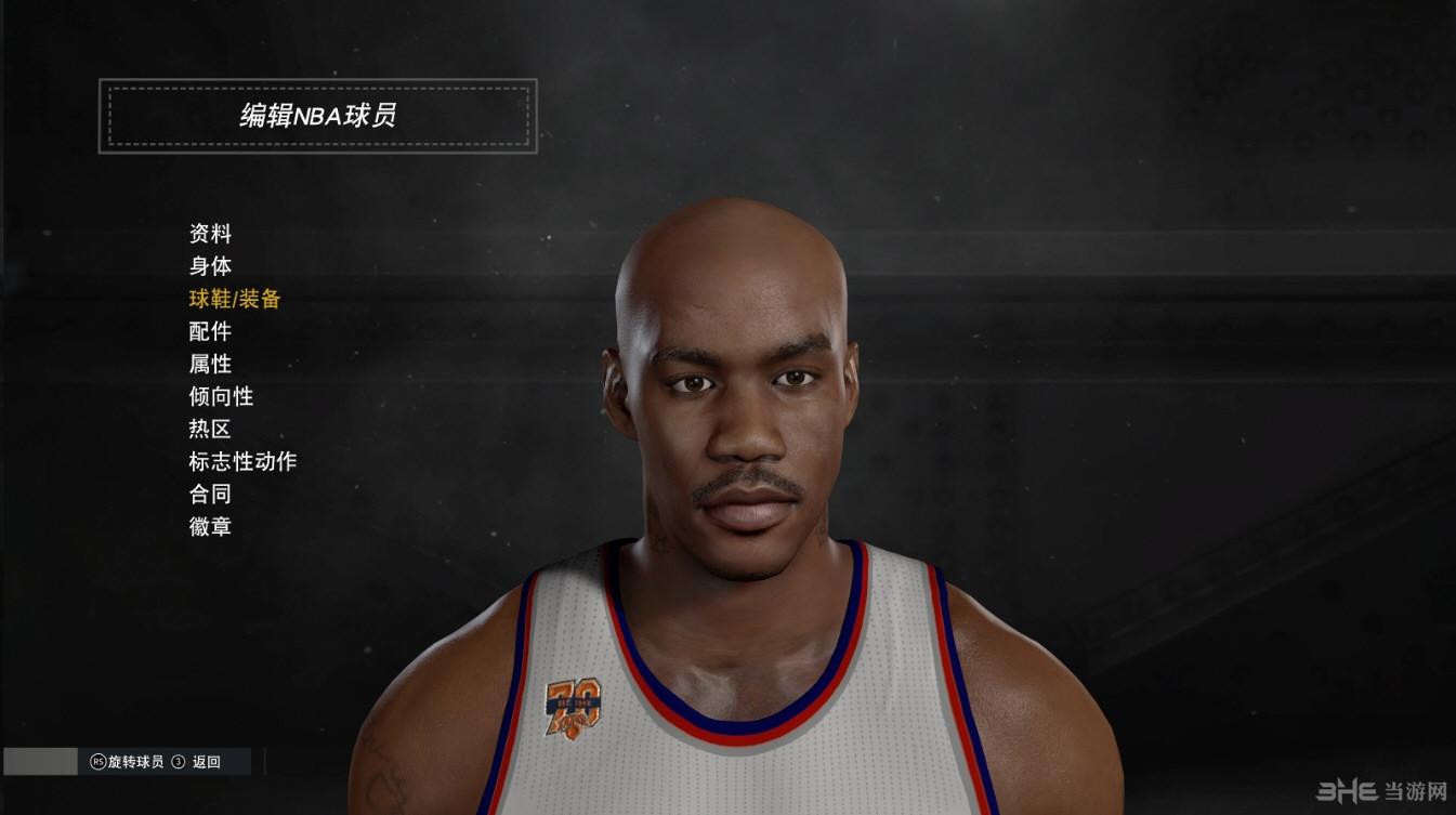 NBA2K17马布里精致面补截图0