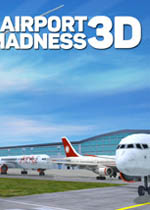 疯狂机场3D(Airport Madness 3D)PC破解版