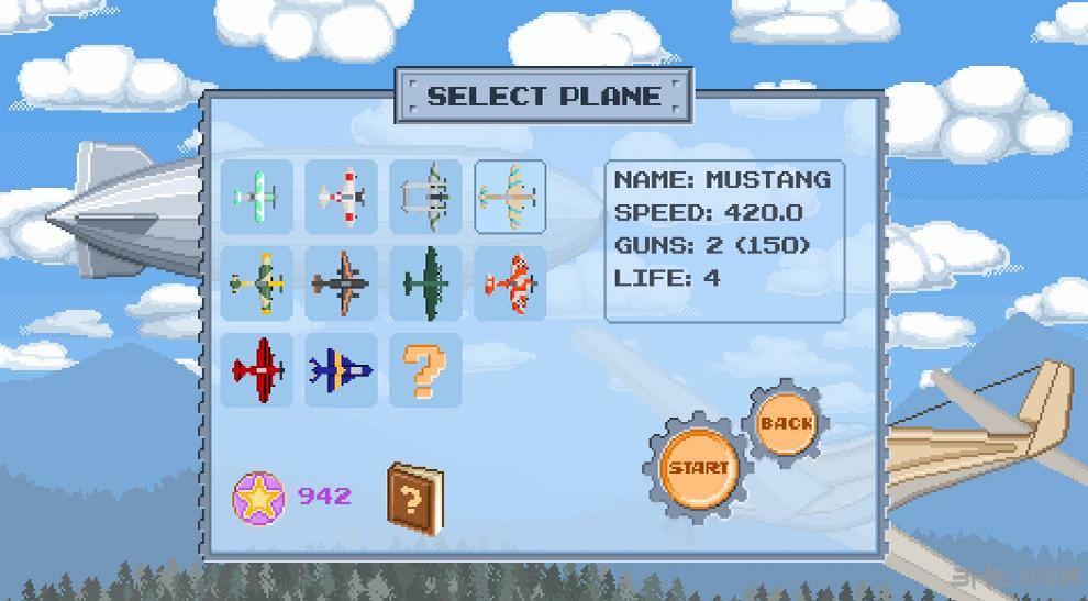 飞行常客截图1