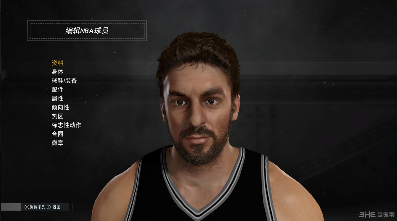 NBA2K17马刺家嫂精致面补截图0
