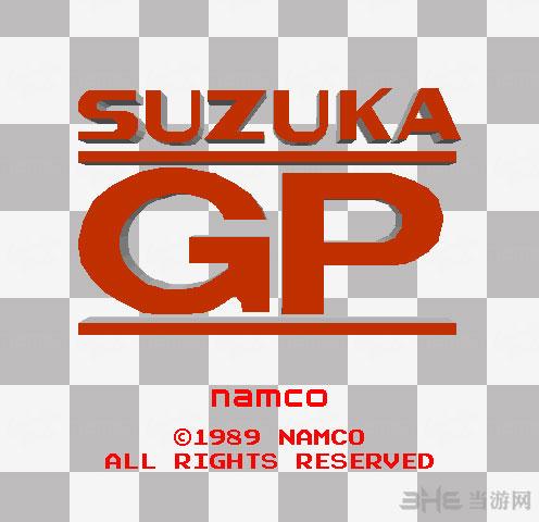 胜利之路铃木GP大奖赛截图0