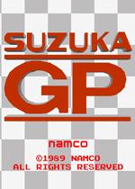 胜利之路铃木GP大奖赛