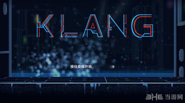 Klang LMAO汉化组汉化补丁截图0