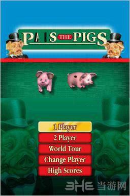 砸金猪游戏截图0