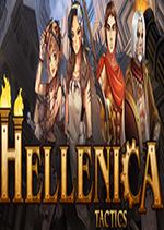 希腊史(Hellenica)PC硬盘版v1.02