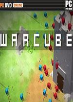 立方体战争(Warcube)PC硬盘版v0.0.3v1